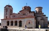 makedonija-2011-34
